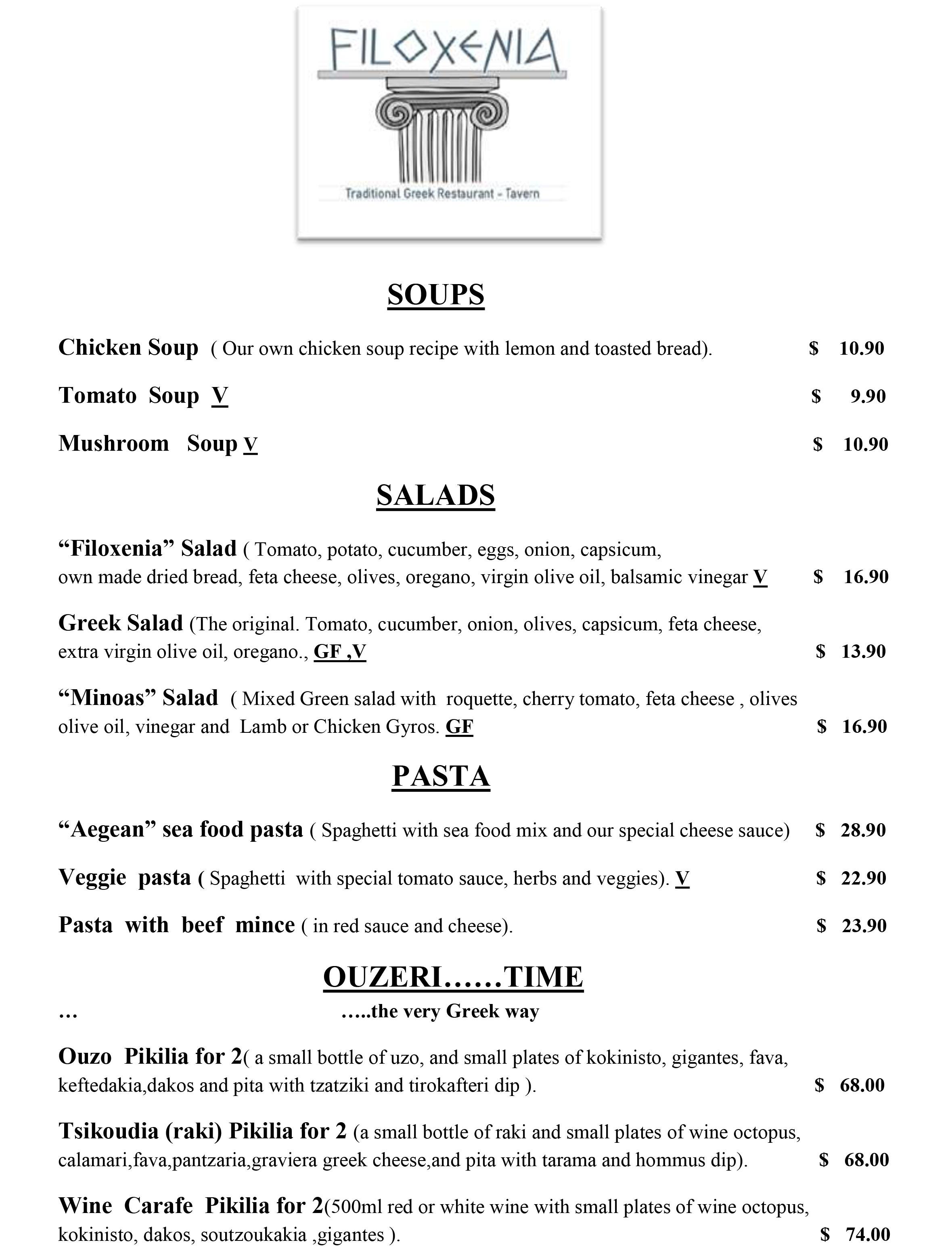 Filoxenia-restaurant-menu-price-list
